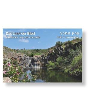 Kalender - Das Land der Bibel, (2019/2020)