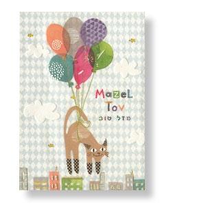 """Ungewöhnliche Doppelkarte """"Mazel Tov"""""""