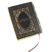 Miniatur-Psalmbuch