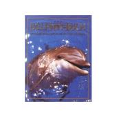 Das Delphin-Buch