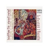 Das Israel Piano Trio