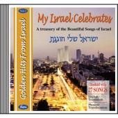 Mein Israel feiert - CD