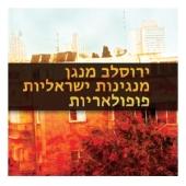 Populäre israelische Melodien