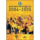 Maccabi - Europameister!