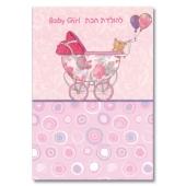 Grußkarte zur Geburt eines Mädchens