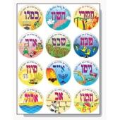Blatt mit Stickern - Zwölf Monate eines jüdischen Jahres