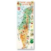 Hebräische Landkarte für Kinder