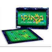 Blanko in der hebräischen Version