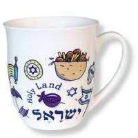 Porzellantasse mit Israel-Motiven in dekorativer Blechdose