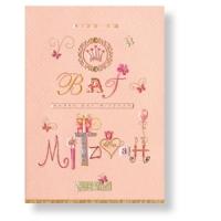 Grußkarte zur Bat Mitzwa