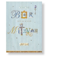 Grußkarte zur Bar Mitzwa