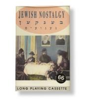Jewish Nostalgy, MC