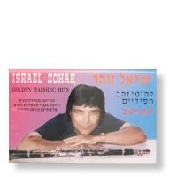 Israel Zohar - Golden Hassidic Hits, MC