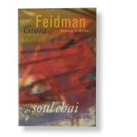 Giora Feidman - The Soul Chai, MC
