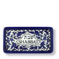 Tablett für Schabbat, blau