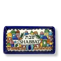 Tablett für Schabbat, Jerusalemmotiv