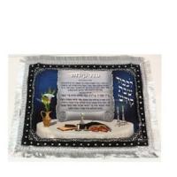 Challa-Deckchen aus Satin, mit angedrucktem Kiddusch-Segen
