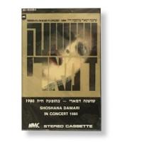Shoshana Damari - In Concert 1980, MC