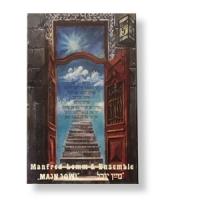 Manfred Lemm & Ensemble - Majn Jowl, MC
