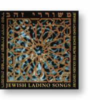 Jewish Ladino Songs - CD