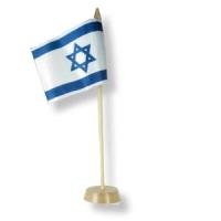 Kleines Israelfähnchen - Angebot