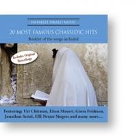 Chassidische Lieder