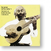 The best of Rabbi Shlomo Carlebach