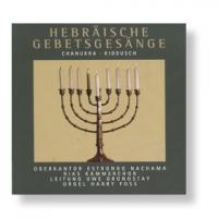 Hebräische Gebetsgesänge