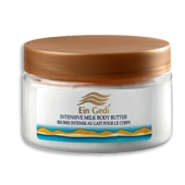 Intensive Milk-Body-Butter. 250 ml