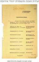 Die Wannsee-Konferenz und der Völkermord an den europ. Juden