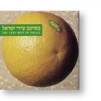 Jaffa - CD