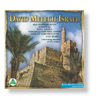 David Melech Israel - CD, Angebot
