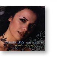 Romance & Yasmin - CD