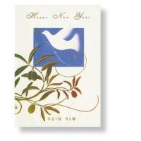 Neujahrskarte Taube u. Ölzweig