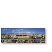 Poster Jerusalem-Panorama