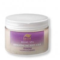 Salt Body Scrub Relaxing, 455 g
