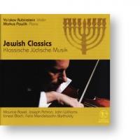 Jewish Classics - CD