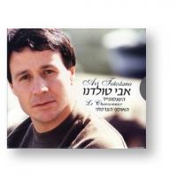 Le Chansonnier - 2 CDs