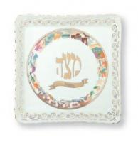 Mazza-Teller für Pessach, aus Porzellan