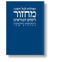 Machsor/Jüdisches Gebetbuch für Yom Kippur