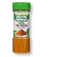 Currypulver, 40 g