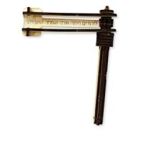 Bastelset Purim-Rätsche