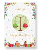 Neujahrskarte - Waage-Motiv