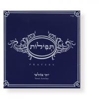 Gebete (Tfilot) mit Yossi Azulay