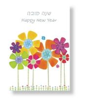 """Kleinere Neujahrskarte """"Schana Tova!"""""""
