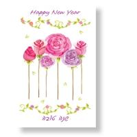 Kleinere Neujahrskarte