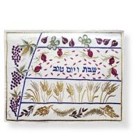 """Festliche Challadecke in Seidenlook """"Shabbat ve Jom Tov"""