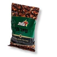 """Türkischer Kaffee mit Kardamom (""""Hel"""