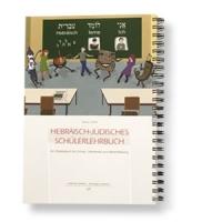 Hebräisch-jüdisches Schülerlehrbuch