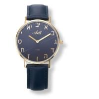 Elegante Alphabet-Uhr